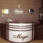 Hotel Magic Trivale Pitesti small