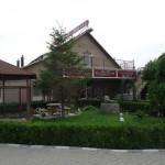 Casa Soleil Bolintin-Vale small