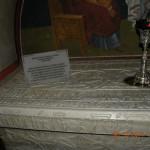 Mormântul lui Ștefan cel Mare de la Mănăstirea Putna